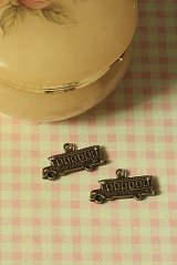 FREE SHIPPING - Antique Style Bronze Charms - School Bus