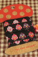 FREE SHIPPING - Woven Jacquard Trim Ribbon - Little Chicken