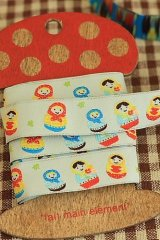 FREE SHIPPING - Woven Jacquard Trim Ribbon - Little Matryoshka