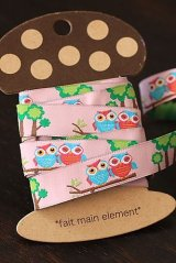 Woven Jacquard Trim Ribbon - Couple Owl