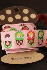 3cm x 5 Yards - Woven Jacquard Trim Ribbon - Russian Doll Matryoshka Wide