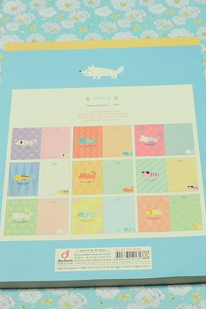 Photo2: Kawaii Letter Pad - Un Grand Jour Pour Vous (63 sheets)