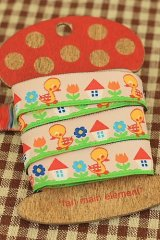 Woven Jacquard Trim Ribbon - Little Ducks