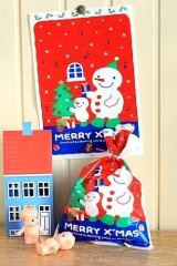 Kawaii Gift Wrapping Candy Bag - Merry Christmas (10p)