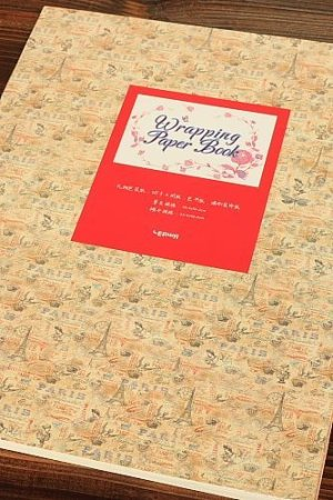 Photo1: Vintage Style Gift Wrapping Paper Book