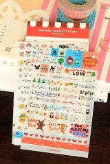 SALE - Kawaii Iconic Planner Sticker Set - Drawing Market (6 sheets)