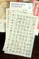 SALE - Kawaii Drawing Deco Planner Sticker - Ver 1