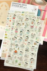 SALE - Kawaii Drawing Deco Planner Sticker -  Ver 2