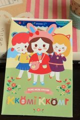 SALE - Kawaii Planner Sticker Set - Kkomi Sisters (8 sheets)