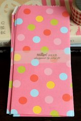 Kawaii Slim Envelope Set - colorful polka dots