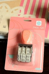 Cute Roller Message Patterns Stamp - Year/Month/Date