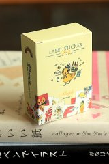 SALE - Lovely Match Box Label Sticker Set - 48 stickers