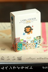 SALE - Lovely Match Box Label Sticker Set - 52 stickers