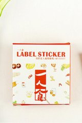 SALE - Lovely Paper Sticker Box - Personal Food