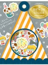SALE - Japanese Party Sirup Flake Sack Sticker by Q-Lia - Happy Birthday