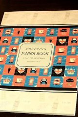 Super Cute Gift Wrapping Paper Book