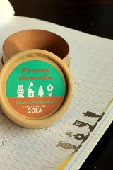 price down - Kawaii book line marker - forest