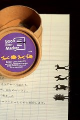 Kawaii book line marker - Little Animals