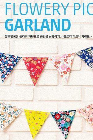 Photo1: Kawaii Party Item Flowery Picnic Garland