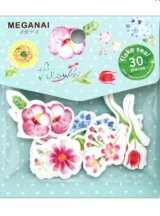SALE - kawaii Japanese Round Top Watercolor Flake Sticker Seal Sack - Flower