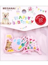 SALE - kawaii Japanese Round Top Watercolor Flake Sticker Seal Sack - Happy Birthday