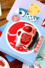 SALE - Lovely Paper Label Sticker Box - Japanese Carp Flags