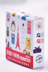 SALE - Lovely Paper Label Sticker Box - Japanese Kyoto Items