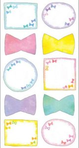 SALE - Kawaii Japanese Masking Wash Painting Sticker - Mindwave