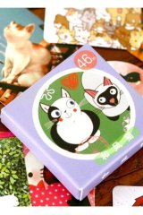 SALE - Lovely Paper Label Sticker Box -  Japanese Style Cat