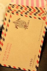 ECO Brown Kraft - Craft Paper Envelope - Praha Prague