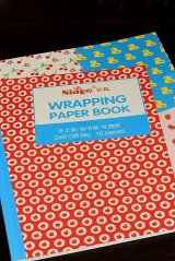 cute Gift Wrapping Paper Book