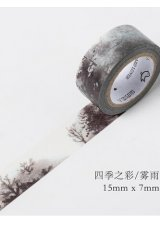 Japanese Style Season Color Paper Masking Tape -  Fog Rain