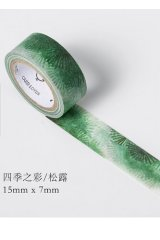 Japanese Style Season Color Paper Masking Tape -  Pine Dewdrop