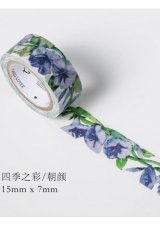 Japanese Style Season Color Paper Masking Tape -  Morning Glory
