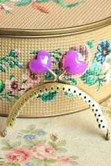 SALE - Antique Brass Purse Frame 8cm