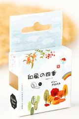 Kawaii Bentoto Washi Masking Tape - Japanese four seasons