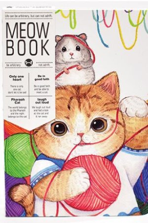 Photo1: Kawaii Drawing Paper Note Book - Cat Yarn
