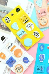 Kawaii Sticky Planner Marker Memo Notes Bookmark - animal ass