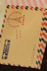 ECO Brown Kraft - Craft Paper Envelope - Paris
