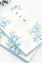 Kawaii Post Card Set - Grass Leaves