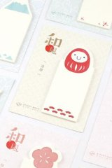 Kawaii Sticky Notes Memo - Japanese Pattern