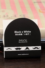 SALE - Cute Black White Planner Slim Masking Tape - mustache