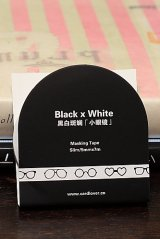 SALE - Cute Black White Planner Slim Masking Tape - Fun Glasses