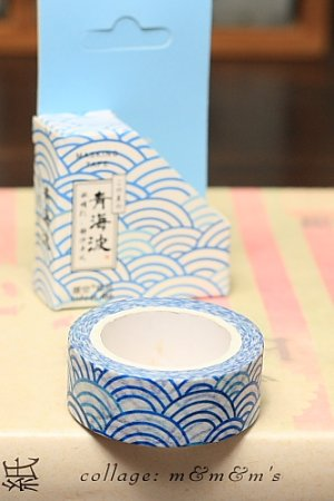 Photo2: Japanese Style Planner Washi Masking Tape - Blue Sea