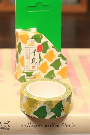 Photo2: Japanese Style Planner Washi Masking Tape - Chidori Birds