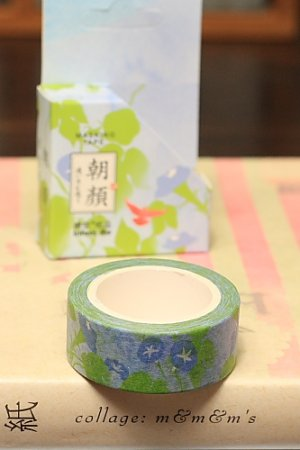 Photo2: Japanese Style Planner Washi Masking Tape - Morning Glory