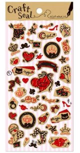 SALE - Kawaii Japanese Mindwave Retro Kraft Paper Sticker