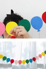 Kawaii Party Decorative Flags Garland - Lovely Balloons