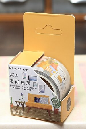 Photo1: Wide Planner Washi Masking Tape - Corner of My Home