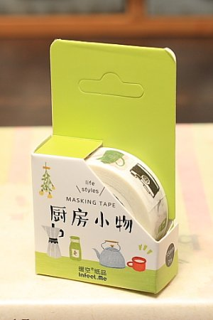 Photo1: Kawaii Life Style Planner Masking Tape - Kitchen Items